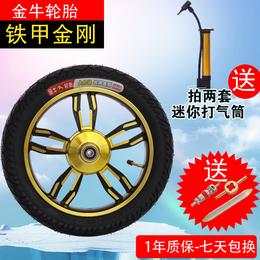 正新轮胎14*2.125电动三轮车16x30内外胎朝阳300-10真空胎18寸