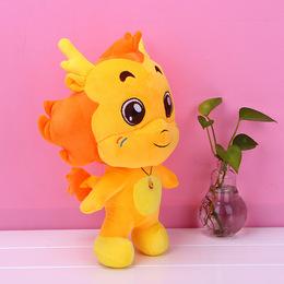 包邮创意小伴龙游戏公仔儿童早教毛绒玩具玩偶 吉祥物布娃娃生日