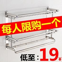 浴室置物架不锈钢卫生间毛巾架免打孔2层3层304厕所卫浴挂件三层