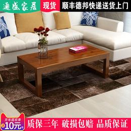 简约现代茶几实木客厅个性创意茶几时尚简易小桌子小户型茶桌日式