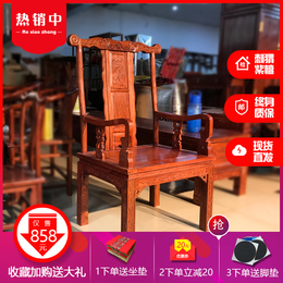 红木椅子非洲花梨木主人椅中式实木餐椅茶椅刺猬紫檀办公休闲圈椅
