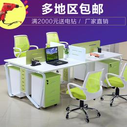 办公家具员工办公桌4人位简约现代电脑桌屏风卡位办公室桌椅组合