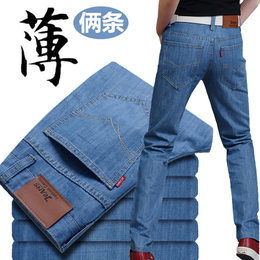 春夏季牛仔裤男直筒宽松薄款男裤青年休闲男士夏天超薄长裤子男潮
