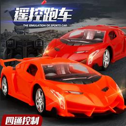 可充电兰博基尼漂移遥控车儿童电动男孩玩具遥控汽车超大跑车