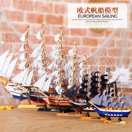 实木一帆风顺帆船模型地中海风格客厅创意手工道具木船装饰品摆件
