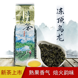 冻顶乌龙茶 台湾原装 特级浓香型鹿谷高山手工散装新茶叶250g洞顶