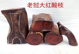 老挝大红酸枝原料随形雕刻料弹弓料红木小料木料珠子料工艺水波纹