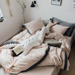 四件套全棉纯棉北欧风简约纯色床单被套床笠款裸睡水洗棉床上用品