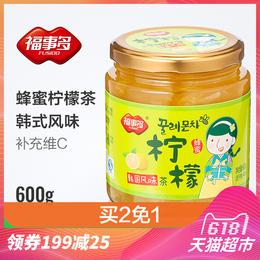 福事多蜂蜜柠檬茶600g冲饮泡水喝的冲泡饮品韩式柚子饮料