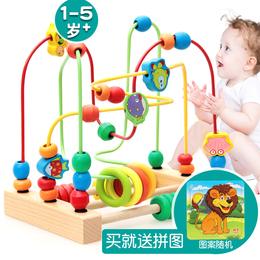 婴儿童早教绕珠串珠积木6-12个月男孩女宝宝益智力玩具1-2-3周岁