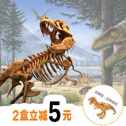 恐龙化石考古挖掘玩具霸王龙儿童手工diy制作恐龙骨架模型拼装