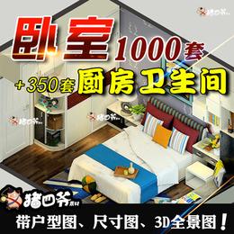 家装装修设计效果图片3d小户型卧室服务室内客厅样板房子吊顶房屋