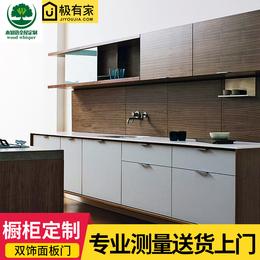 重庆3米石英石热销现代简约木纹整体橱柜双饰面板克诺斯邦爱格板