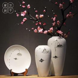 新中式景德镇陶瓷花瓶禅意摆件现代客厅电视柜玄关酒柜家居装饰品