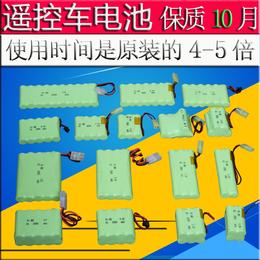 充电镍氢5号玩具遥控汽车电池组4.8v3.6v6v7.2v8.4v9.6v12V大容量