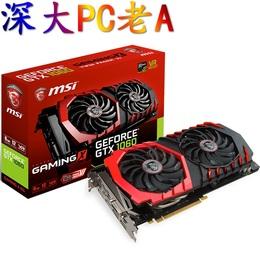 MSI/微星 GTX1060 GAMING X 6G 6G游戏显卡 红龙X 双风扇散热