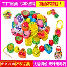 木制宝宝穿线串珠子绕珠积木 男女孩幼儿童益智串珠玩具1-2-3-6岁