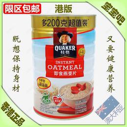 香港版桂格原味即食天然澳洲燕麦片1kg 原装进口低脂冲饮营养早餐