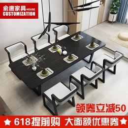 北欧实木餐桌椅组合现代简约小户型长方形家用饭桌6人餐厅家具