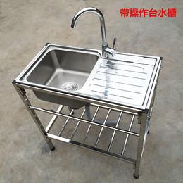 厨房不锈钢支架盆水槽双槽带水斗池盆架洗菜洗脸洗碗操作台面架子