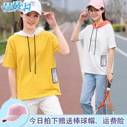 少女夏装初中生休闲套装2018夏季新款学院风中学生短袖T恤两件套