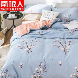南极人全棉四件套 纯棉床单被套单人三件套双人4件套简约床上用品