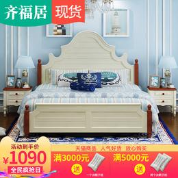 地中海床实木美式风格韩式田园公主床1.5米1.8卧室家具储物双人床