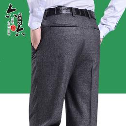 爸爸裤子男中年中老年人夏季薄款宽松40-50岁西裤男士休闲裤直筒