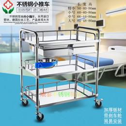 加厚不锈钢手术推车医院用小推车多功能换药车器械车急救车抢救车