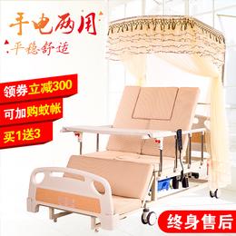 电动护理床家用多功能瘫痪病人翻身医用病床手电一体老人带便孔