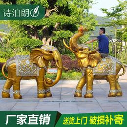 户外园林大型动物玻璃钢雕塑花园庭院景观装饰品泰国招财大象摆件