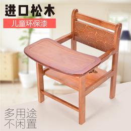婴儿凳宝宝餐桌椅儿童实木餐椅多功能椅子便携式小孩实木吃饭座椅