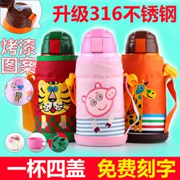 儿童保温杯带吸管两用男女幼儿园婴儿316不锈钢宝宝卡通防漏水壶