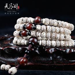 灵月阁天然正月高密星月菩提子108颗手串男女佛珠项链菩提手链