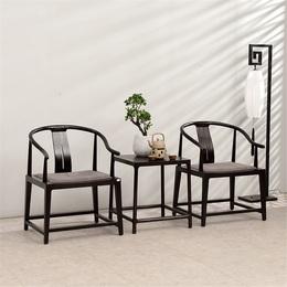新中式实木禅意圈椅现代简易单人椅太师椅洽谈休闲椅组合工程家具