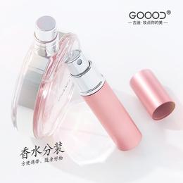 香水分装瓶 便携补水喷雾瓶玻璃空瓶子旅行按压小喷瓶空瓶