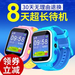 咪咪兔儿童电话手表学生防水手环智能定位多功能男女孩手机
