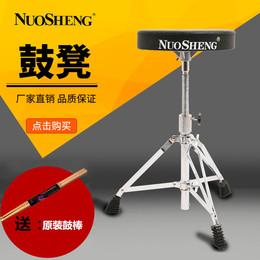 包邮 鼓凳架子鼓凳子爵士鼓鼓凳儿童成人通用鼓凳可升降加粗加高