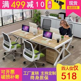 职员办公桌4人位简约现代办公室家具屏风电脑6工位桌椅组合卡位座