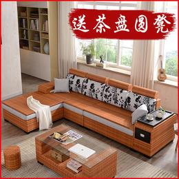 藤艺沙发组合大小户型客厅现代转角藤椅沙发中式家具藤编布艺沙发