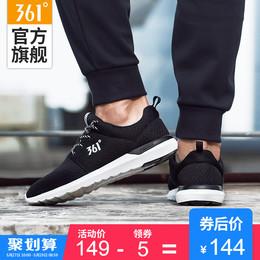 361男鞋跑步鞋2018新款网面透气运动鞋361度女鞋休闲夏季减震跑鞋