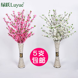 仿真桃花枝客厅假腊梅花单支塑料花干花摆件室内装饰树枝落地插花