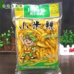 云南特产小米辣1000g 宏斌泡椒1kg自制泡椒凤爪小米椒含量40%以上