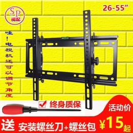 液晶电视机挂架通用壁挂显示器支架可调节角度伸缩背架挂墙万能架