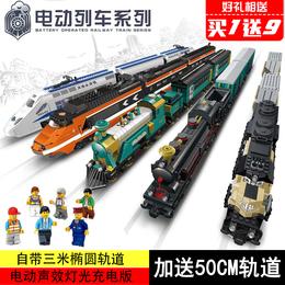 乐高积木电动轨道火车玩具城市系列和谐号天际拼装高铁男孩子