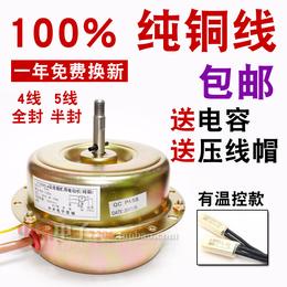 正品包邮 通用 油烟机电机 马达YCY180W 纯铜线电机 双滚珠轴承