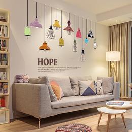 客厅卧室沙发背景墙上装饰贴纸墙贴房间墙壁个性创意墙纸贴画自粘