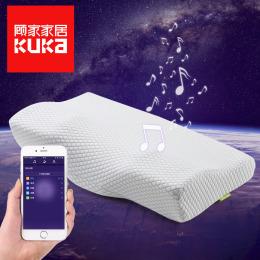 KUKa/顾家家居 智能音乐枕慢回弹记忆枕成人智能枕健康枕颈椎枕XJ