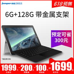Jumper/中柏 EZpad 6 Plus 128G预售windows10系统平板电脑二合一