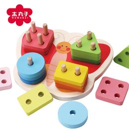 儿童益智立体拼图拼装形状积木制男孩女宝宝玩具1-2周岁3-4-5-6岁